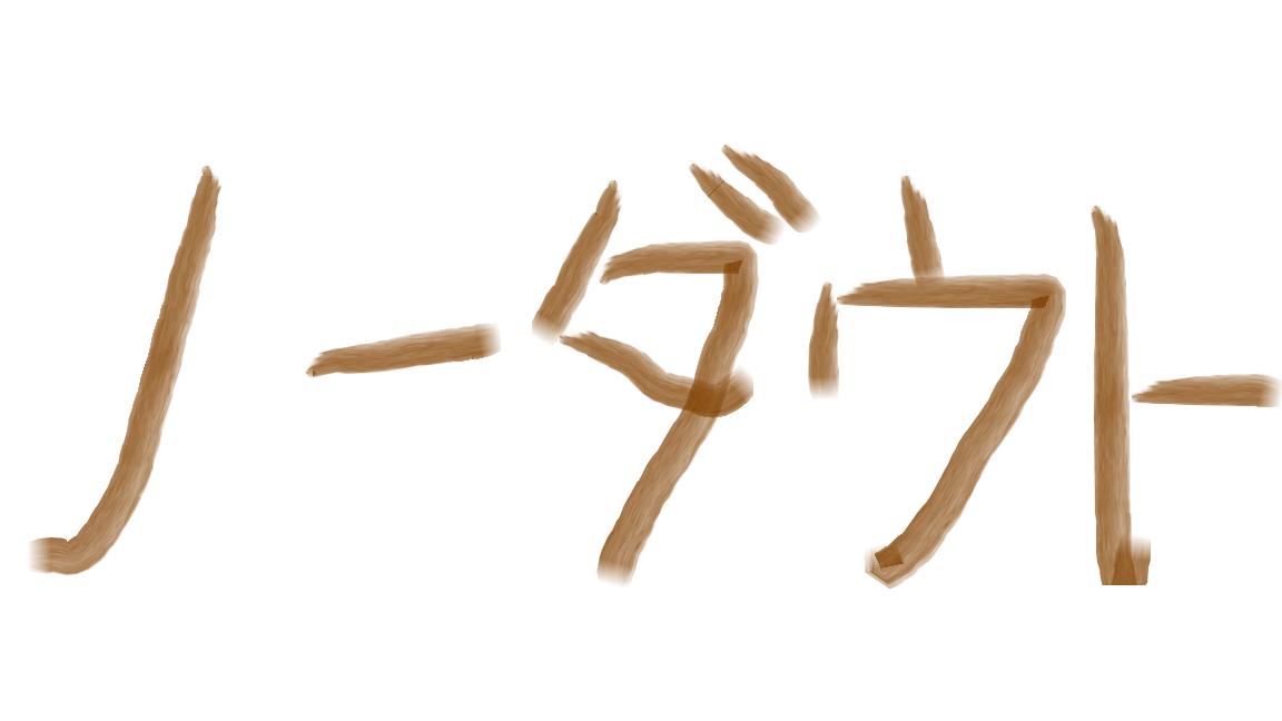 フィルム キロ 115 万 音域 の Official髭男dism 115万キロのフィルム